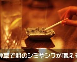 tabakojosei_s
