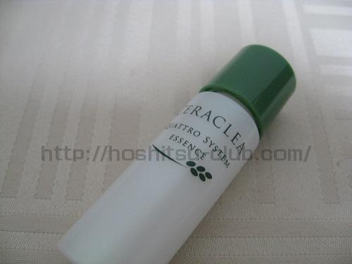 セラクレア美容液ボトル