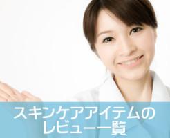 案内する女医