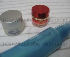 セラミドを含む化粧品