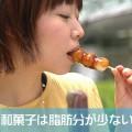 団子を食べる女性